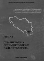 XII конгрес на геолози на Југославија - Книга 1