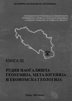 XII конгрес на геолози на Југославија- Книга 3