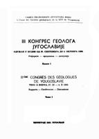 III конгрес геолога Југославије (књига 1).jpg