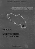 XII конгрес на геолози на Југославија - Книга 2