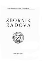 IX конгрес геолога Југославије - Књига 1